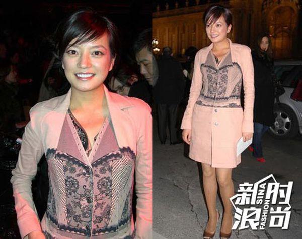 Gu ăn mặc của Triệu Vy ngày càng được cải thiện
