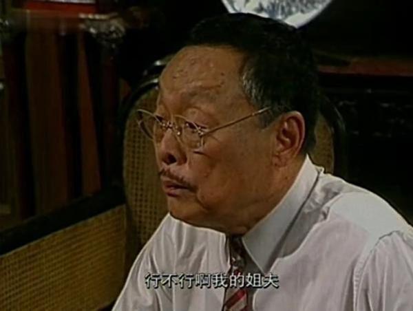 Điền Phong - bậc thầy phim võ thuật thế hệ đầu của Hồng Kông