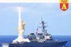 Uy lực khủng khiếp của Tàu khu trục USS John S.McCain vừa cập cảng Đà Nẵng