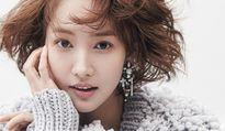 """Park Min Young rục rịch tham dự """"Gossip Girl"""" bản Trung"""