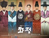 """""""Hwajung"""" - Dự án cổ trang Hàn Quốc được mong đợi nhất năm 2015"""