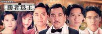 Những bộ phim ATV được khán giả Việt yêu thích