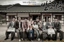 """Phim """"Gia đình Kim Chi"""" chính thức lên sóng"""