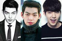 """11 bí mật thú vị về """"tình địch của Lee Min Ho"""""""
