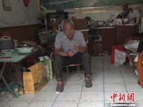 """Thảm cảnh của """"ông Chấn"""" phiên bản Trung Quốc"""
