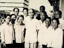 Bài 3: Viện kiểm sát nhân dân từ năm 1976 đến năm 1986