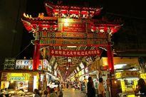 """Thâm nhập """"hẻm rắn"""" nức tiếng tại Đài Loan"""