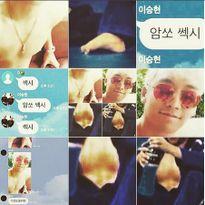 """T.O.P gây hoang mang khi liên tục """"dìm hàng"""" Seung Ri"""