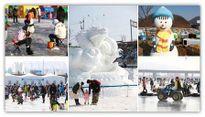 Nhiều hoạt động lễ hội tại Hàn Quốc mùa thu đông 2015