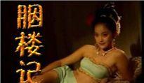 Người đẹp khởi nghiệp bằng cảnh nóng: Hình ảnh khiêu gợi ở tuổi 19 của Châu Tấn 20 năm vẫn gây sốt