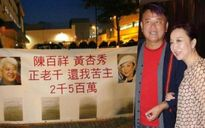 Vợ chồng Huỳnh Hạnh Tú bị đòi nợ giữa phố