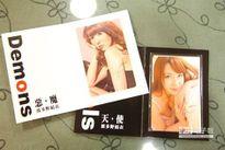 Đài Loan: Phát hành thẻ tàu điện ngầm in hình ngôi sao phim nóng Nhật Bản