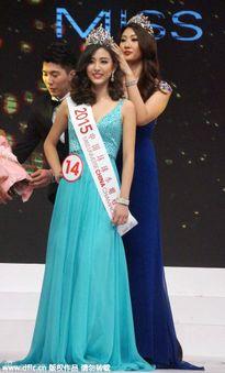 Nhan sắc Hoa hậu Hoàn vũ Trung Quốc 2015 bị chê nhạt nhòa