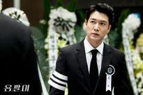 """Lộ ảnh """"anh trai"""" Kim Tae Hee bị bắt giữ"""