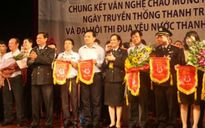 Hội diễn văn nghệ chào mừng 70 năm truyền thống Thanh tra Việt Nam