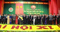 Bế mạc Đại hội đại biểu Đảng bộ tỉnh Đắk Nông lần thứ XI