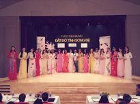 Ngọc Trinh bất ngờ đi thi Hoa hậu