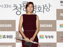 'Cô bạn gia sư' Kim Ha Neul ấn định ngày kết hôn