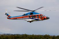 Tận mục trực thăng hiện đại Việt Nam vừa tiếp nhận