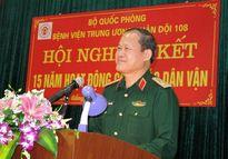 Bệnh viện Trung ương Quân đội 108 sơ kết 15 năm công tác dân vận