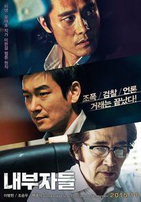 Phim 18+ của Lee Byung Hun lập kỷ lục tại Hàn Quốc