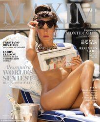 Thiên thần Victoria Secret táo bạo nude 100% trên bìa tạp chí