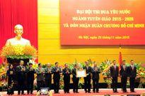 Ban Tuyên giáo Trung ương đón nhận Huân chương Hồ Chí Minh