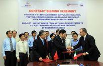 Cù Lao Chàm sẽ có điện lưới quốc gia vào quý II-2016