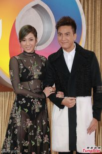 Chung Gia Hân gây sốc với trang phục hở hang trên thảm đỏ TVB