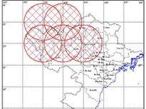 Động đất ở Việt Nam (bài 1): Những khu vực nào có nguy cơ động đất, sóng thần cao?