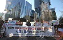 Samsung lên tiếng về hàng trăm công nhân bị ung thư máu