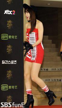 Em út Seo Hyun (SNSD) xinh đẹp rạng ngời làm MC