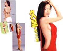 Biểu tượng sexy Hong Kong 'ế chồng' vì scandal nhạy cảm