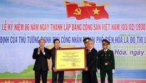 Thành phố Biên Hòa trở thành đô thị loại I