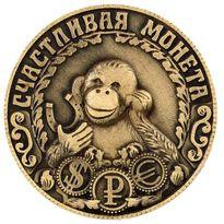 Độc lạ tiền lì xì in hình khỉ cho năm mới Bính Thân