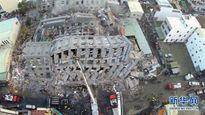 Đài Loan: Phát hiện can dầu ăn trong cột nhà của tòa chung cư bị sập