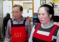 Cô dâu Việt và viên Trung úy cảnh sát ở Hàn Quốc