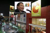Chuỗi siêu thị Big C Việt Nam đã chính thức có chủ mới