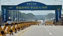 Hàn Quốc sẽ đóng cửa khu công nghiệp chung với Triều Tiên