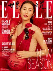 Siêu mẫu giàu nhất châu Á nồng nàn trên Elle