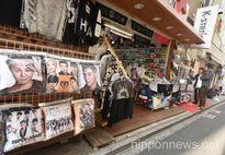 Văn hóa Hàn Quốc trong xã hội Nhật: Nhìn lại nguồn gốc cách đây 1.300 năm