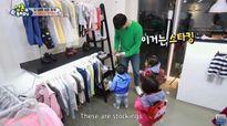 """""""Ông hoàng khách sạn"""" Lee Dong Wook lăn ra cười khi thấy bạn bị... tụt quần"""