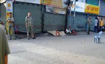 Phát hiện thi thể nam thanh niên gục chết bên vệ đường