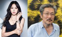 Kim Min Hee ngoại tình với đạo diễn U.56Hong Sang Soo
