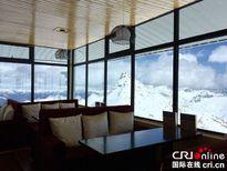 Bên trong quán cà phê cao nhất và cô đơn nhất thế giới
