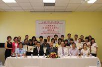 Tổ chức lễ trao học bổng Đài Loan và học bổng tiếng Hoa Bộ Giáo dục của Văn phòng Kinh tế và Văn hóa Đài Bắc tại Việt Nam 2016