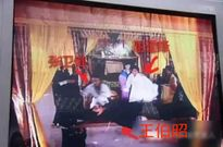 """Ngôi sao 24/7: Tiểu Bạch Long của """"Tây du ký 1986"""" từng bị Tạ Đình Phong đánh"""