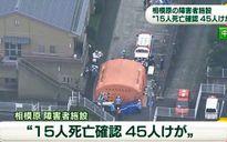 Nhật Bản: vụ cuồng sát bằng dao không liên quan tới IS