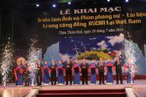 Khai mạc Triển lãm Ảnh và Phim phóng sự - Tài liệu trong Cộng đồng ASEAN 2016 tại Thừa Thiên - Huế