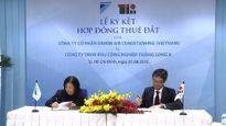 Daikin rót 94 triệu USD xây dựng nhà máy tại Việt Nam